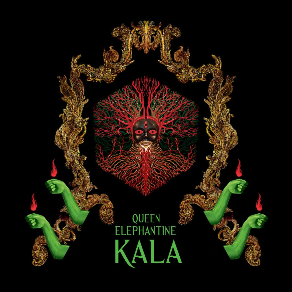 queenelephantinekala